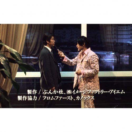 gonin kitano estilismos mafia yakuza