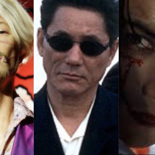 estilismos películas mafia yakuza