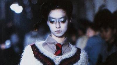 Shinichiro Arakawa bio historia Christopher Nemeth