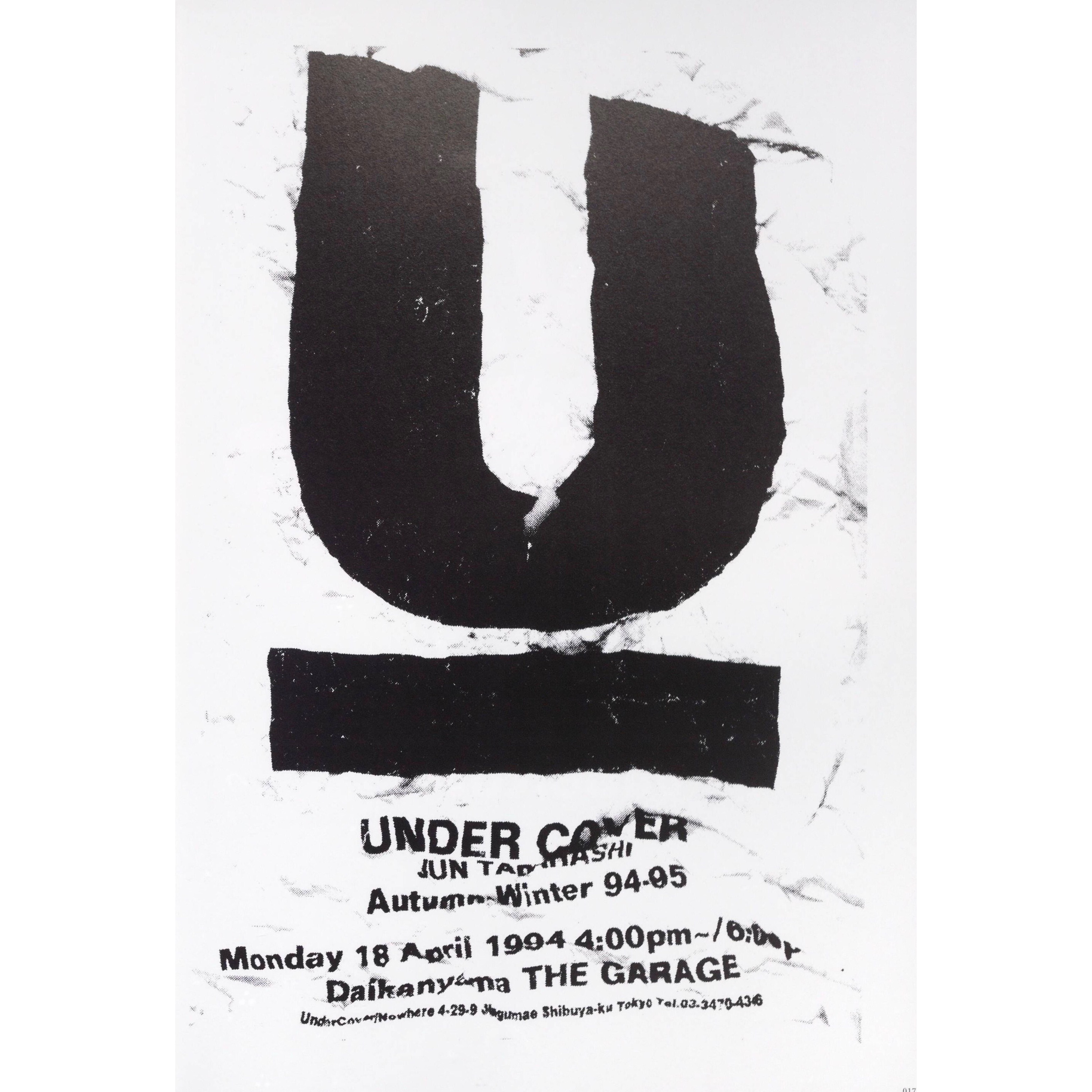 undercover t graphics download archive book