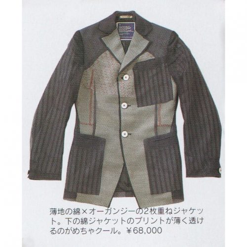 Beauty: beast japanese clothing brand history story fashion streetwear