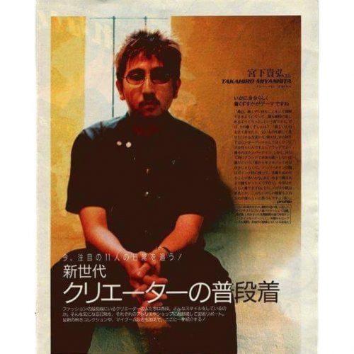 biography number nine takahiro miyashita the soloist history