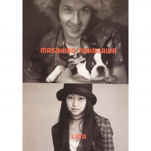20471120 history story lica nakagawa archive