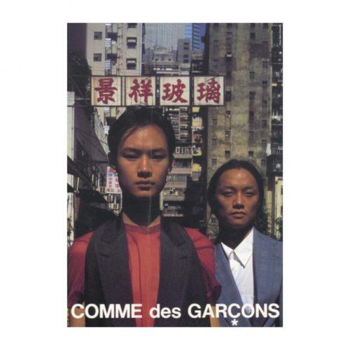 iconic fashion ads campaigns comme des garçons